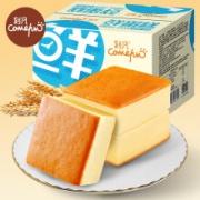 CAFINE 刻凡 鲜蛋糕 500g*2件22.6元包邮(合11.3元/件)