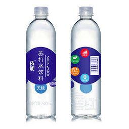 yineng 依能 加锌 无糖无汽弱碱 苏打水饮料 500ml*24瓶 塑膜量贩装