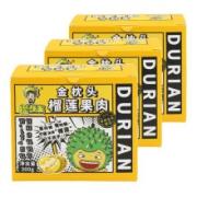 PLUS会员:Liuxiansheng 榴鲜生 泰国金枕头榴莲果肉 升级彩盒装300g*3盒