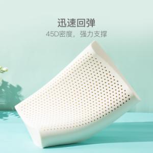 YANXUAN 网易严选 泰国93%天然乳胶枕 波浪矮枕