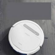 PLUS会员:ECOVACS 科沃斯 DGN22-22自动扫地机器人 白色899元包邮(需用券)