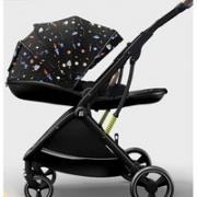 coballe 酷贝乐 婴儿折叠推车 Nebula 太空之旅 尊享黑