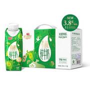 Bright 光明 有机纯牛奶梦幻盖 250mL*10盒¥23.65 6.2折 比上一次爆料降低 ¥11.3