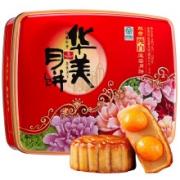 PLUS会员:Huamei 华美 双黄纯白莲蓉 月饼礼盒 720g*2件143.5元包邮(合71.75元/件)
