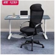 UE 永艺 跃灵 人体工学电脑椅 黑框黑布尼龙脚 带脚托280元包邮(双重优惠)