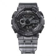 CASIO 卡西欧 G-SHOCK新冰韧灰色透明系列 51.2毫米电子腕表 GA-110SKE-8APR1080元