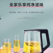 Airmate 艾美特 高硼硅玻璃电热水壶 1.7L