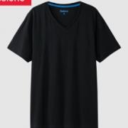 Baleno 班尼路 8880270200A03 男士T恤*2件38元+运费(合19元/件)