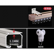VIMRENAL/孚润 铝合金窗帘轨道 R11加厚款¥4.00 2.0折