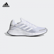 adidas 阿迪达斯 DURAMO SL FY6706 女款运动跑鞋¥119.40 比上一次爆料降低 ¥139.6