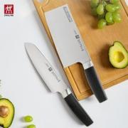 ZWILLING 双立人 Select系列 刀具套装 2件套