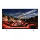 SKYWORTH 创维 65A20 Pro 液晶电视 65英寸¥4999.00 0.9折
