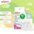 Pigeon 贝亲 宽口径奶嘴 3L号 双只装¥25.26 4.5折 比上一次爆料降低 ¥5.74