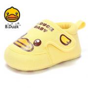 B.Duck 宝宝学步鞋39元包邮