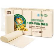 Tr阿lin 泉林本色 田园系列 无芯卷纸 3层100g10卷¥8.49 4.5折 比上一次爆料降低 ¥1.44
