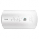 macro 万家乐 D50-H111C 储水式电热水器 50L 2100W549元