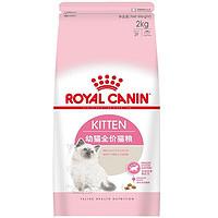 ROYAL CANIN 皇家 K36 幼猫猫粮 2kg
