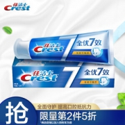 Crest 佳洁士 全优7效抗牙菌斑牙膏 120g10.43元