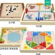 DALA 达拉 五合一游戏棋 飞行棋+五子棋+跳棋+会师棋+单身贵族18元包邮