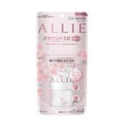 ALLIE 皑丽 防晒啫喱 粉色控油型 樱花限定版 60g¥69.00 2.9折 比上一次爆料降低 ¥7.5
