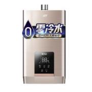 macro 万家乐 S系列 JSQ30-S9 燃气热水器 16L 天然气¥1599.00 10.0折 比上一次爆料上涨 ¥70.8