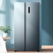 PLUS会员:Midea 美的 BCD-539WKPZM 双变频智能双开门冰箱 539升