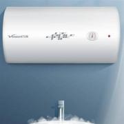 Vanward 万和 E40-T4-22 电热水器 40升373元包邮(需用券)