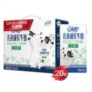 yili 伊利 QQ星 儿童成长牛奶 125ml*20盒31.14元(需买5件,共155.68元包邮)
