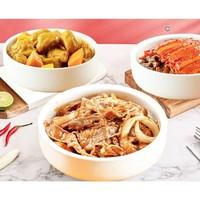 GUYAN 谷言 梅菜扣肉+日式肥牛+咖喱鸡丁 一人餐3款组合装 共580g