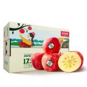PLUS会员:NONGFU SPRING 农夫山泉 17.5°阿克苏苹果礼盒 大果80-84mm 15枚*2件119.6元包邮(多重优惠,合58.9元/件)