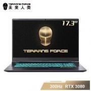 TERRANS FORCE 未来人类 T7 17.3英寸游戏笔记本电脑(i7-11800H、32GB、1TB SSD、RTX3080、300Hz、100%sRGB)17499元包邮