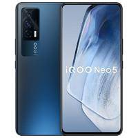 vivo iQOO Neo5 12GB 256GB 夜影黑    5G手机    2899元