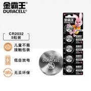 DURACELL 金霸王 CR2032 锂离子纽扣电池 3V 5粒装