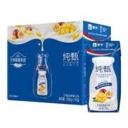 MENGNIU 蒙牛 纯甄 常温风味酸牛奶 芒果百香果口味 200g*16 礼盒装(新老包装随机发货)9.9元