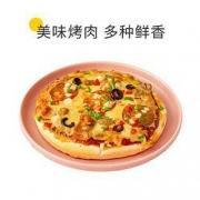 PLUS会员:KASSY STEAK 小牛凯西 披萨5份装 180g*5盒*2件