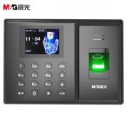 M&G 晨光 AEQ96750 考勤机 (U盘下载、指纹考勤机)