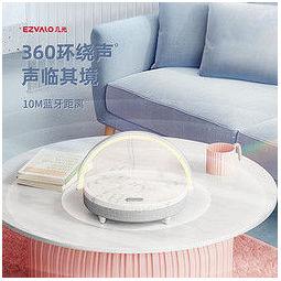 EZVALO 几光 ·几光 LED手机无线充电蓝牙音响卧室创意小夜灯床头音乐台灯 Lydia台灯(大理石色)