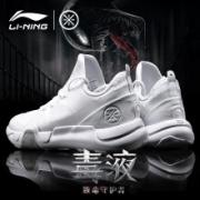 LI-NING 李宁 AGCN027 男款运动篮球鞋256元包邮(需用券)