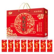 SHI YUE DAO TIAN 十月稻田 五谷杂粮礼盒 3.2kg¥34.50 2.9折 比上一次爆料降低 ¥15.33