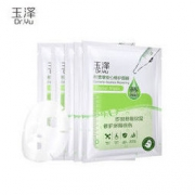PLUS会员:Dr.Yu 玉泽 积雪草安心修护干面膜 5片(赠 面膜1片+安瓶精华液 5g)
