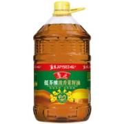 plus会员:鲁花 食用油 低芥酸浓香菜籽油6.18L*2件189.8元包邮(合94.9元/件)