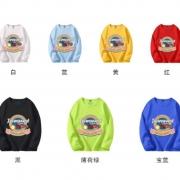JU真维斯 男童 2021秋季新款  花圆领套头 长袖T恤 *2件