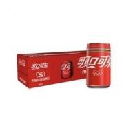 Coca-Cola 可口可乐 碳酸汽水饮料 200ml*12瓶19.8元(需用券)