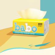 BABO 斑布 classic系列 抽纸 3层*90抽*20包*2件(122mm*190mm)
