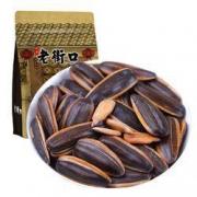 LAO JIE KOU 老街口 焦糖瓜子 500g/袋  *2件