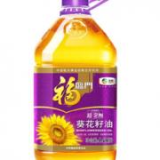 88VIP!福临门 葵花籽油   5.436L