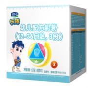 JUNLEBAO 君乐宝 乐臻系列 幼儿奶粉 国产版 3段 1200g