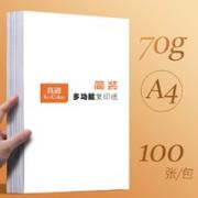 truecolor 真彩 A4复印纸 70g 单包 100张¥3.99 2.6折 比上一次爆料降低 ¥0.31