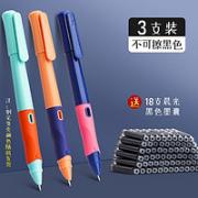 M&G 晨光 HAFP0518 正姿练字钢笔 3支装 赠18支墨囊