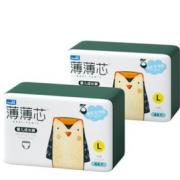 88VIP!FIVERAMS 五羊 拉拉裤薄薄芯成长裤L88片¥51.05 3.3折